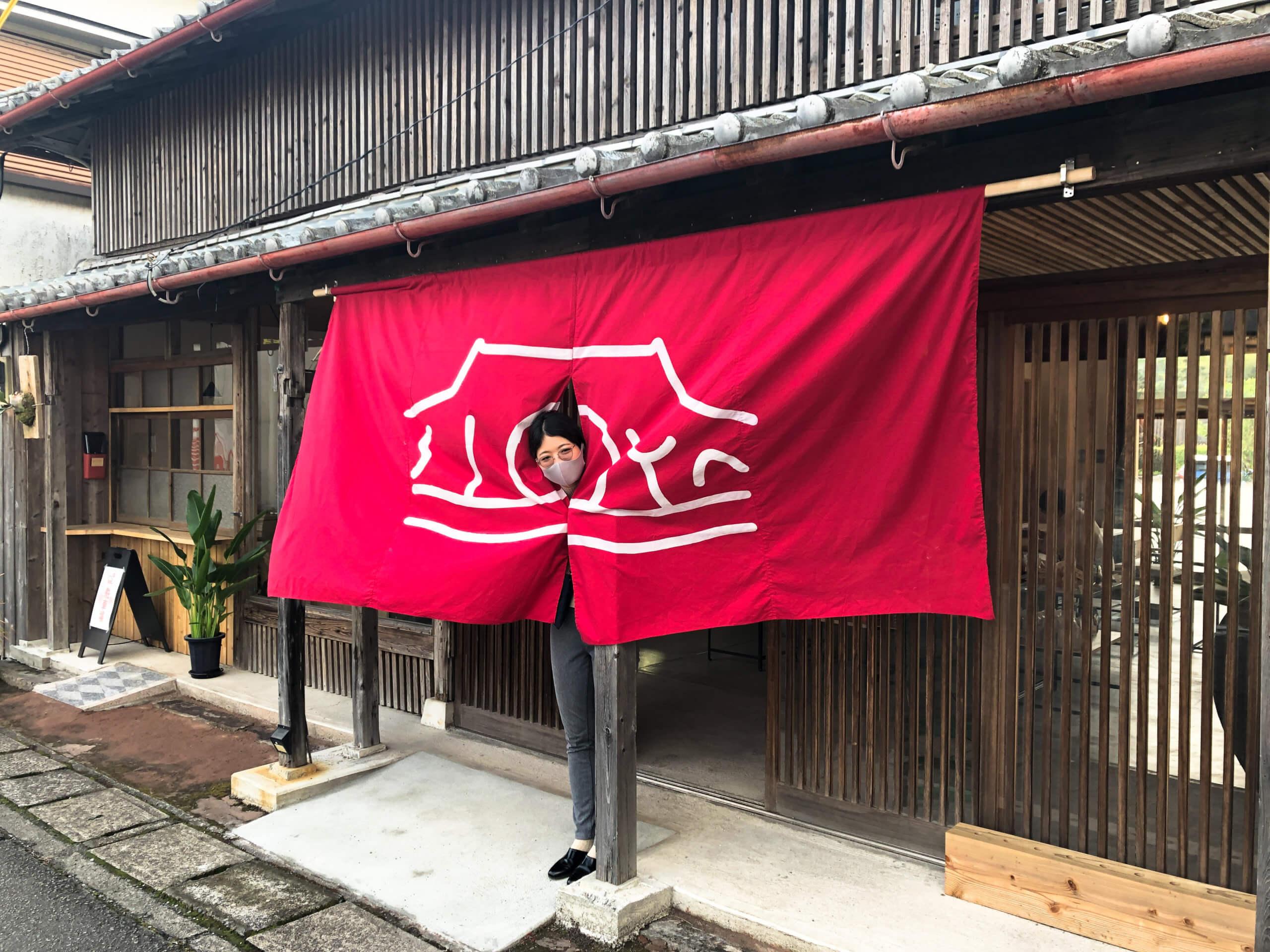 だしとお茶の店 潮や、が頴娃町石垣にオープンします!|株式会社オコソコ